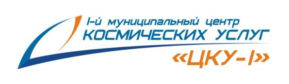 Логотип организаторров