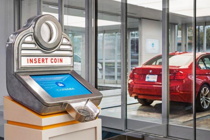 автомат по продаже автомобилей