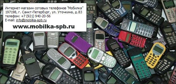 f7f0450df98d3 Чем лучше интернет-магазин сотовых телефонов обыкновенного