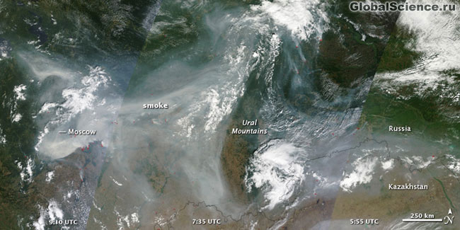 пожар в России