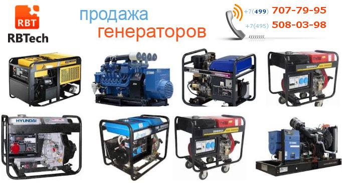 Итак, с запросами вроде определились, давайте рассмотрим подробнее, чем же отличаются между собой генераторы.