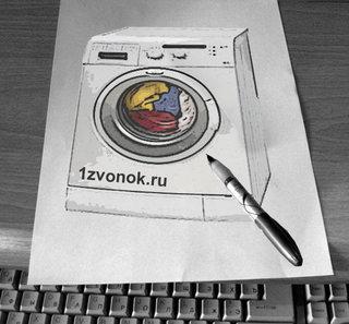 И алгоритм чистки стиральной машины