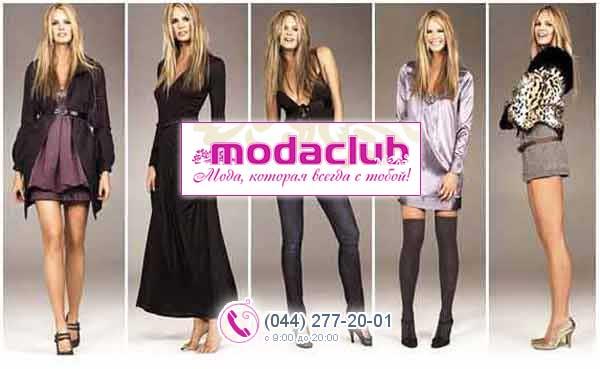 Магазин Lamoda – каталог одежды, официальный сайт