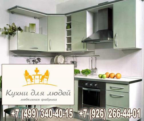Дизайн помещения для кухни