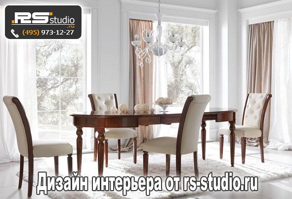 Дизайн квартиры форум
