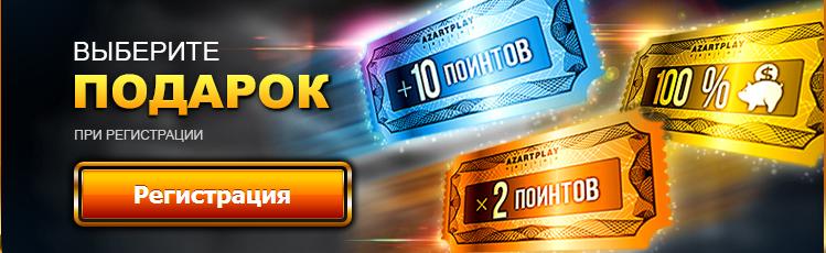 Где получить бездепозитные бонусы онлайн казино игровые автоматы разбитые судьбы