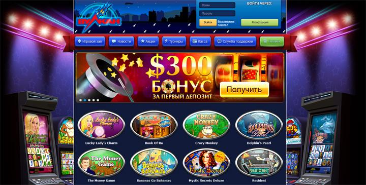 Vulcan игровые аппараты казино с играмиbetsovt