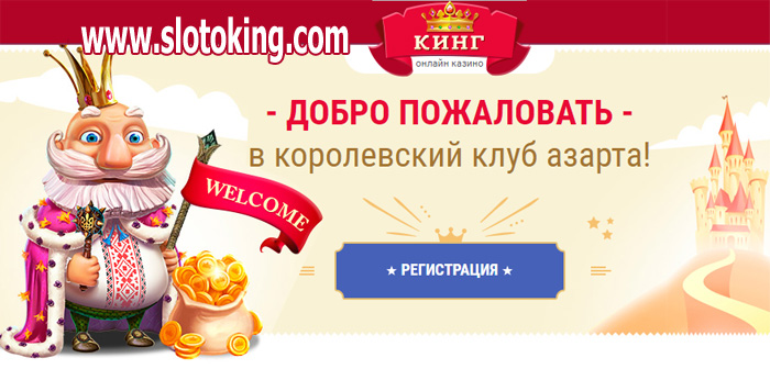 Play casino зеркало real money