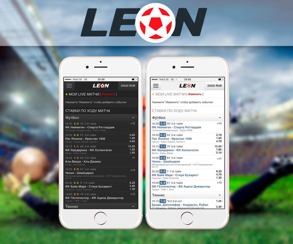 Бк леон вход на сайт сегодня - Сайт Leon доступ на сегодня