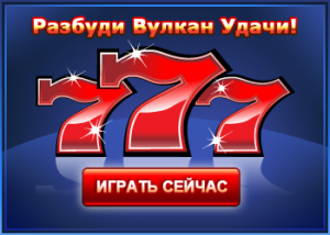 Список сайтов интернет казино с бесплатной лотереей игровые аппараты gold minecraft