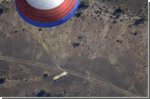 Ракетоноситель спустится из космоса на Землю  на парашюте. Фото