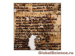 Древние фрагменты Библии возрождают забытую историю