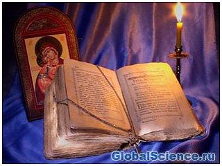 В чем секрет чудо действия молитвы?