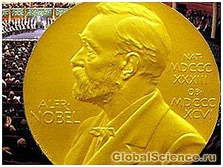 Нобелівська премія з фізики дісталася відкрив прискорення розширення Всесвіту