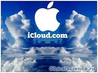 """Более 125 млн человек стали пользователями """"облачного"""" сервиса iCloud"""