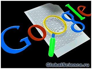 Пошукова система Google стає розумнішою