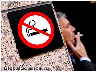 Южная Корея начинает активную борьбу с курением