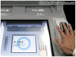 У банках Японії працюють банкомати, що видають гроші без карток