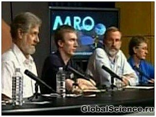 NASA проведет интернет-конференцию для всех ожидающих конца света