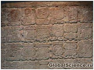 Ученые: 21.12.2012 – конец календаря майя, а не конец света