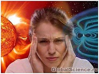 Эксперты призывают людей меньше обращать внимание на магнитные бури