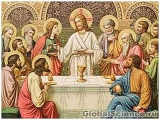 """История Христа была """"сфабрикована"""" для усмирения бедняков"""