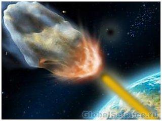 МЧС РФ и США будет создана система защиты от астероидов