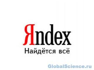 «Яндекс» инвестирует средства в агрегатор сервисов доставки