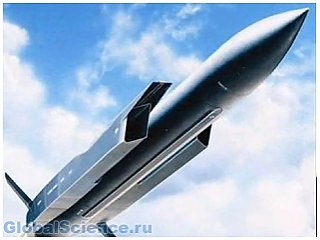 К 2020-му году Россия получит в распоряжение гиперзвуковую ракету