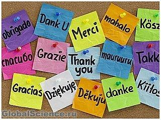 Постоянная работа над иностранными языками продлевает жизнь