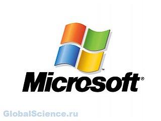 Microsoft получила еще одного партнера по продажам Xbox в Китае
