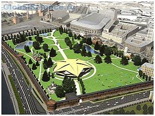 В Кремле будет парк