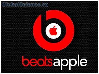 200 сотрудников Beats потеряют работу из-за сделки с Apple