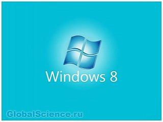 Обновление windows теперь имеет интегрированный синий экран