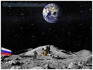 О планах России на колонизацию Луны