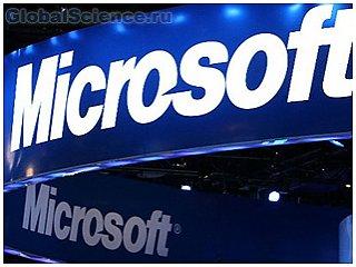 Getty Images подает в суд на Microsoft