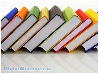 Школьные учителя пытаются сделать учебники интересными