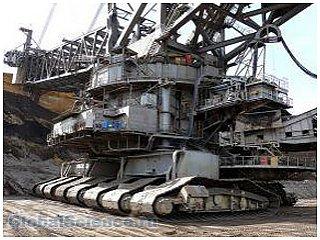Инженеры назвали самую большую машину в мире (фото)