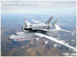 Самые большие в мире самолеты (фото видео)