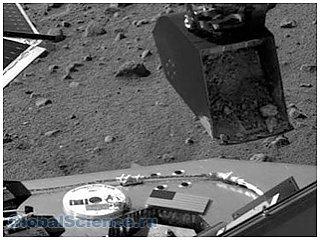 На Марсе обнаружили пропавшую систему зонда