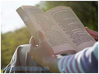 Музыка отвлекает пожилых людей от чтения книг
