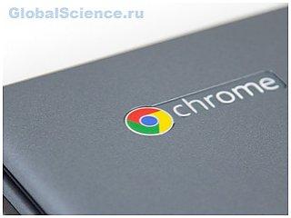 Корпорация «Google» взялась за выпуск хромбука