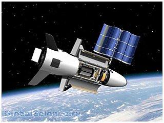 Америка готовится к масштабной операции в космосе