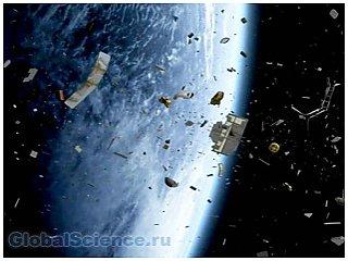 В борьбе с космическим мусором поможет справиться лазер