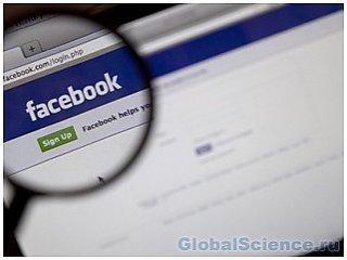 Facebook способствует разрушению браков