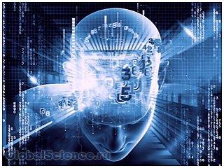 Российские ученые создали искусственный разум