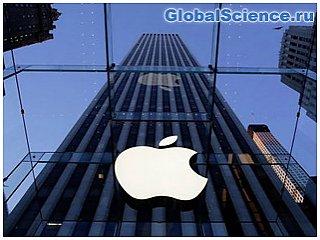 Apple подала патент на «умное» кольцо