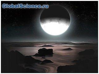 Новости из системы Плутона от 4 октября 2015 года