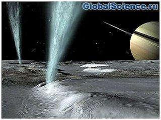 Аппарат NASA пролетел сквозь «фонтан» из инопланетного океана