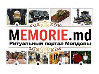 Уход за могилами в Молдове